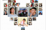 IESF Summer School 2018