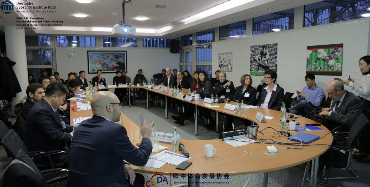 Academic Conference 2017: Changing Sports Development - China and Europe